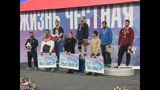 В Красноярске завершился XX X Международный турнир Гран при Иван Ярыгин