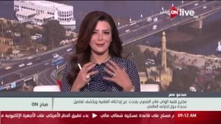 فيديو  مخترع الواي فاي: الإنترنت في ليبيا أحسن من مصر