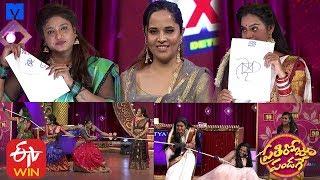 Prathi Roju Pandage Latest Promo - 22nd February 2020 - Anasuya Bharadwaj - #PRP