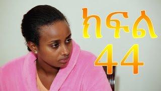 Meleket Drama - Part  44
