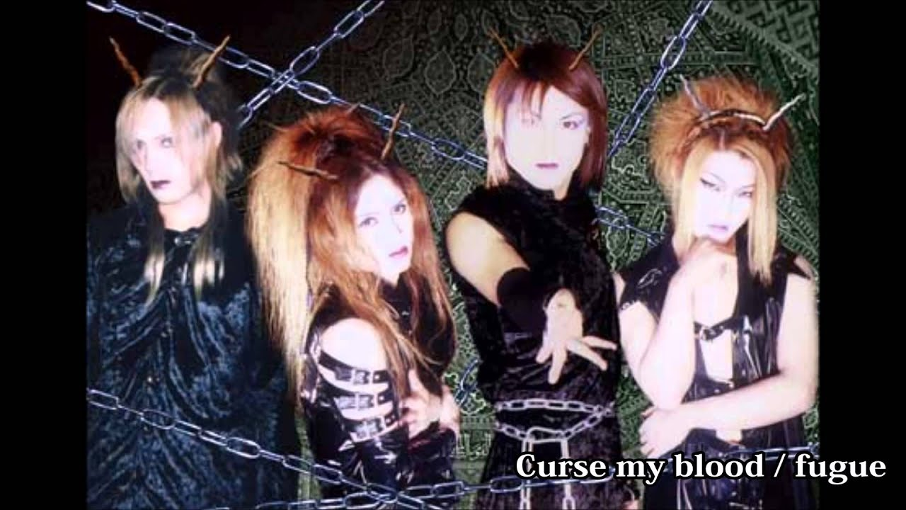 Curse my blood / fugue