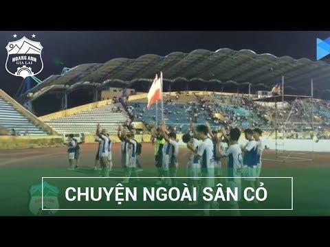 Giây phút xúc động: Công Phượng và đồng đội cảm ơn NHM sau trận đấu | HAGL Media