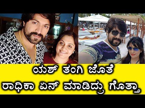 Radhika Pandith Personal Life | Filmibeat Kannada