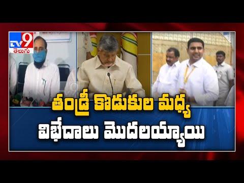 AP Politics : YCP MLA Alla Ramakrishna Reddy vs TDP Jawahar - TV9