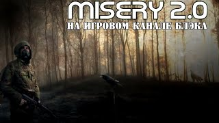 Отыгрыш роли vs CS [MISERY 2. 0 #7]