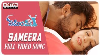 Sameera Full Video Song || Sameeram Video Songs || Yashwanth, Amrita Acharya