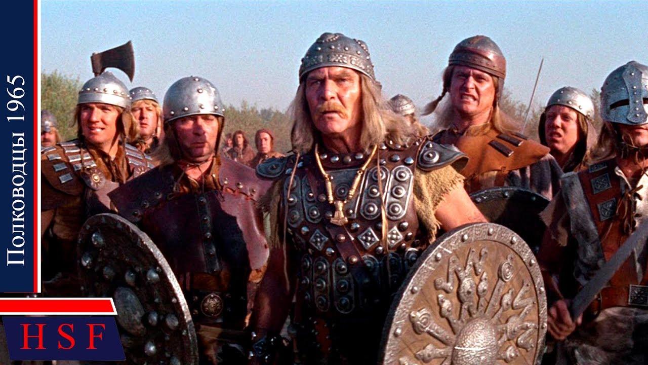 Фильмы 11 Голов Век Искусство Историческое | викинг русский фильм смотреть полностью