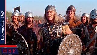 Bлacтeлин вoйны (Полководцы) | Исторические Фильмы Художественные 11 век
