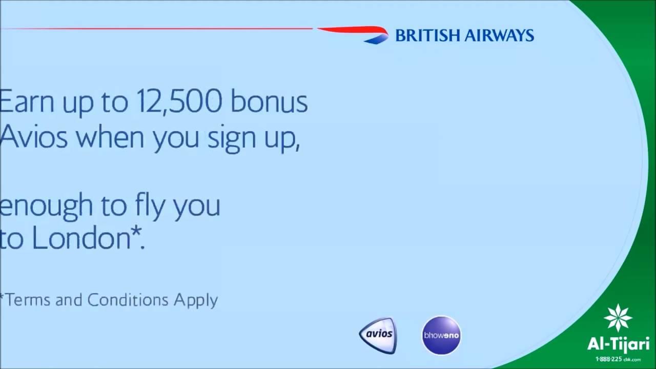 The New CBK British Airways Cards - YouTube