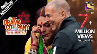 The Drama Company | Rinku Bhabhi Welcomes Akshay Kumar | Best Moments thumbnail
