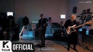 [MV] O.O.O(오오오) _ Darkroom(숨바꼭질)