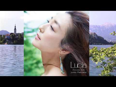 牧山純子「ルチア~スロベニア組曲」MV