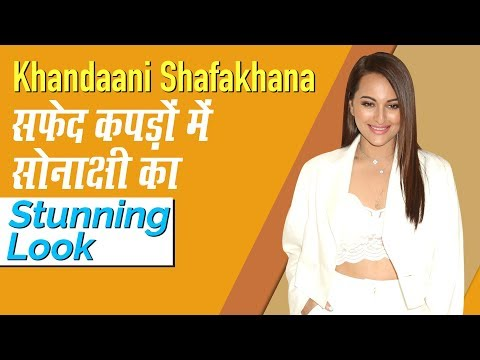 Khandaani Shafakhana movie promotion: Sonakshi Sinha`s all-white look with Badshah and Varun Sharma