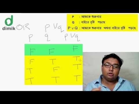 CS101 - Discrete Mathematics - Propositional Logic & Logical Operator