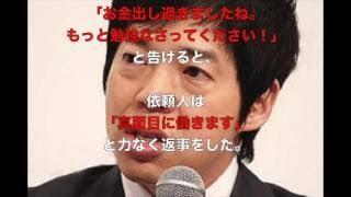 【放送事故】「開運!なんでも鑑定団」で史上稀にみる最悪の鑑定結果に...