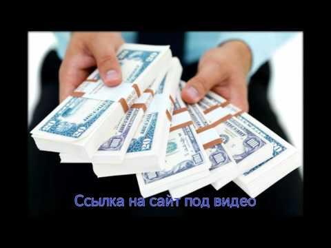 почта банк оставить заявку на кредит наличными онлайн заявка москва