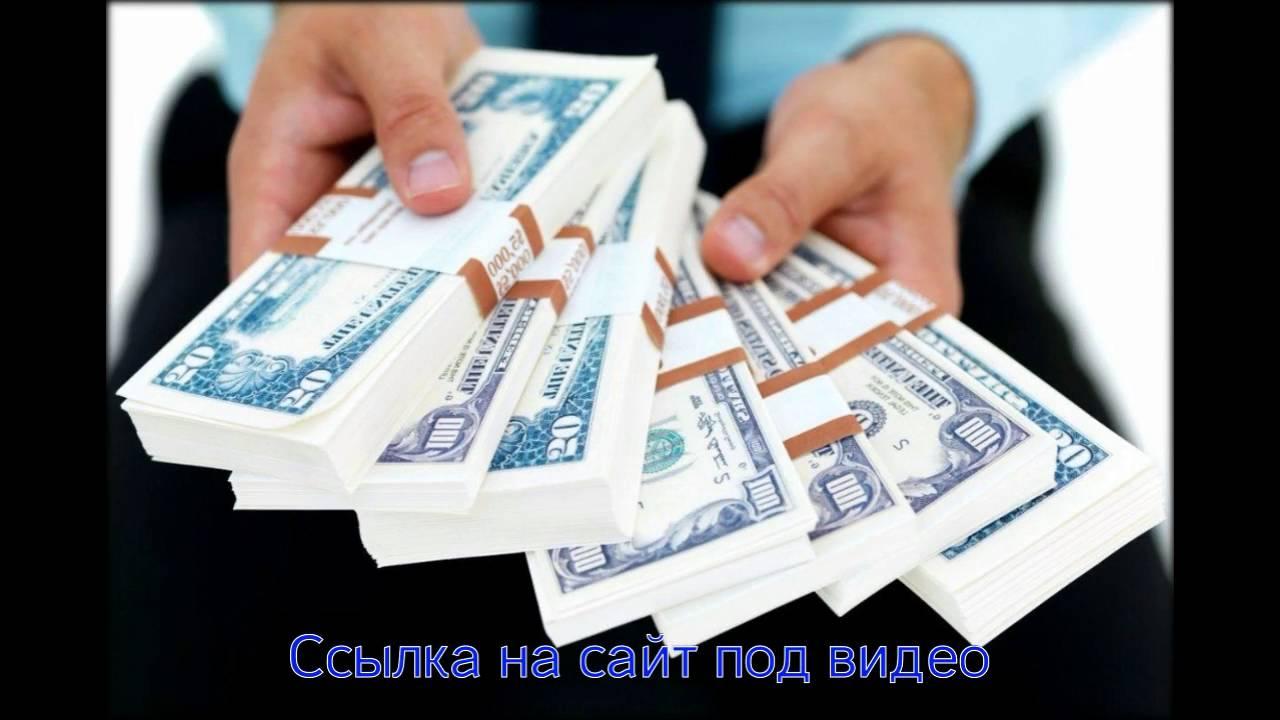 ставки по кредитам история
