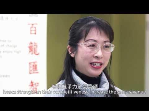 好好影片 / Good Video