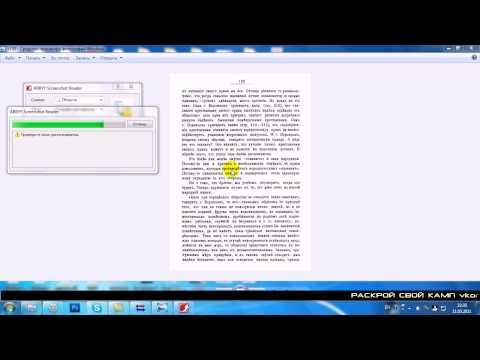 Онлайн сервисы для бесплатного распознавания текста