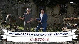 Antoine de Caunes rap en Breton avec Krismenn !