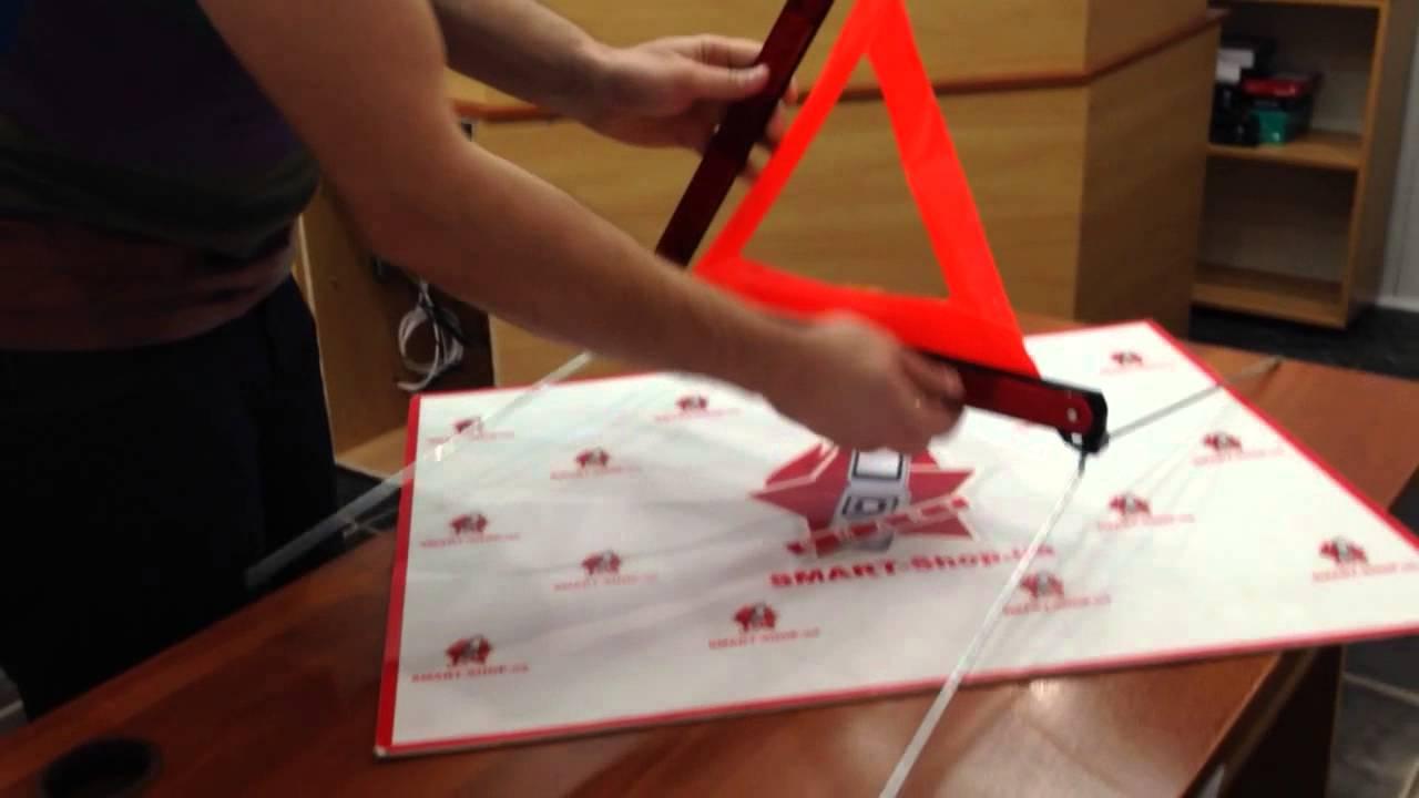 Знак аварийной остановки в пластиковом чехле Skoda (GGA700001A)