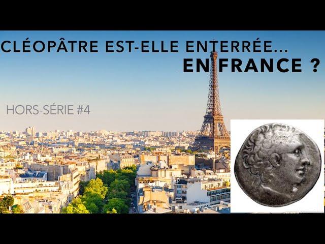 HS #3 - Cléopâtre est-elle enterrée... en France ?
