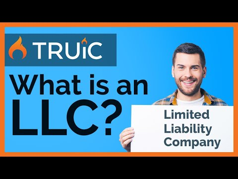 What is an LLC ? - Limited Liability Company