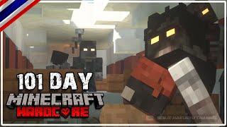 เอาชีวิตรอดจากฝูงซอมบี้ 101 วันบนเกาะร้าง !!? | Minecraft 101 Days in a Zombie Apocalypse On Island?