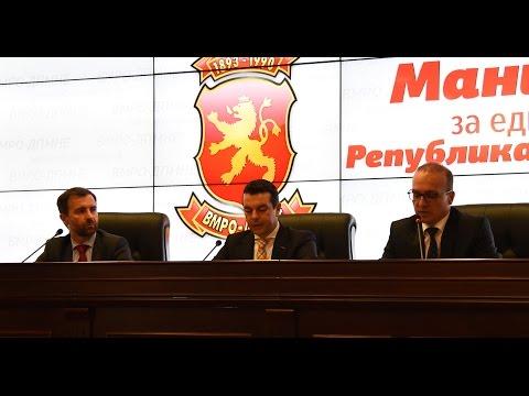 Манифест за единствена Република Македонија