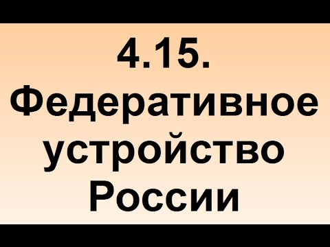 КОНСТИТУЦИЯ РФ, статья 72, В совместном ведении Российской Федерации и субъектов Российской Федераци