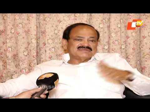 Venkaiah Naidu Interview