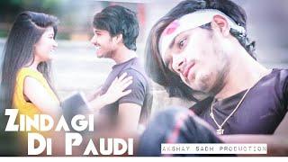 Zindagi Di Paudi Song: Millind Gaba | heart touching New Song 2019 cover akshay sadh