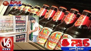 Telangana Government Hikes Beer Rates | Teenmaar News | V6 News. V6...