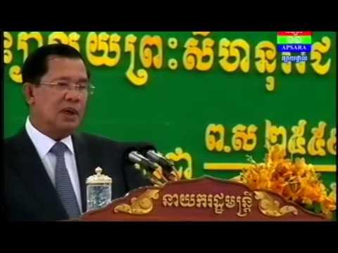 วิดิทัศน์แนะนำประเทศกัมพูชา