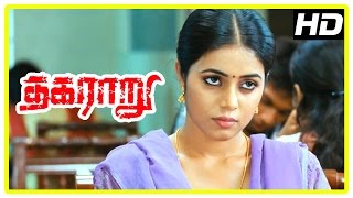 Repeat youtube video Thagararu movie scenes | Poorna upset with Arulnithi | Tarun killed | Pawan | Aadukalam Murugadoss