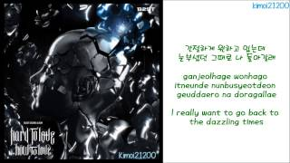 Video Beast - Shadow [Hangul/Romanization/English] Color Coded HD download MP3, 3GP, MP4, WEBM, AVI, FLV Juli 2018