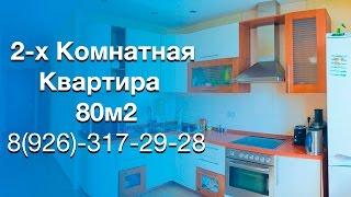 видео Новостройки у метро Академическая