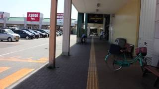 秋田 イオンタウン 茨島