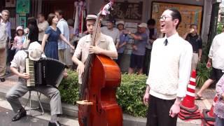 高原の駅よさようなら 東京大衆歌謡楽団  2012.7.8