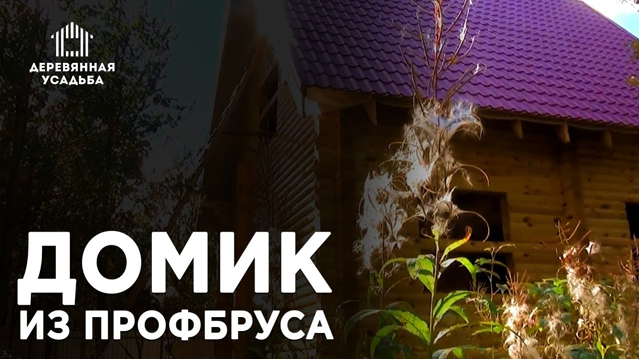 Снять комнату в Нижневартовске | Комната в общежитии Победы 26 .