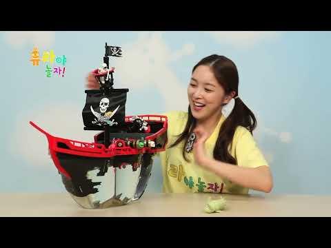 [유라] 장난감(toy)_슈퍼피쉬 해적선 심해의 상어 떼 배 물놀이 낚시 스폰지밥 Super Fish Pirate Ship Shark Fishing Spongebob