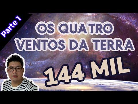 Apocalipse 7 - Os Quatros Ventos Da Terra, E Os 144 MIL