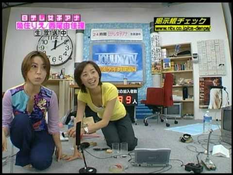 【高画質】日テレ女子アナ西尾由佳理のおっぱい