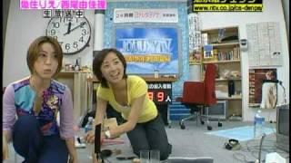 【高画質】日テレ女子アナ西尾由佳理のおっぱい 西尾由佳理 検索動画 13