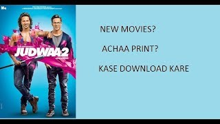 HOW TO DOWNLOAD NEW MOVIES | BOLLYWOOD AND HOLLYWOOD | BEST PRINT QUALITY  | BY TECHNICAL YAAR |