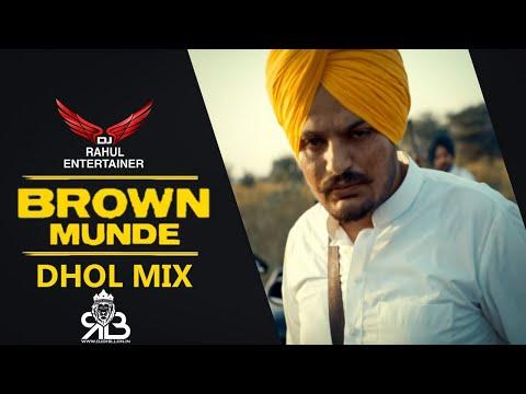 brown-munde-dhol-mix-ap-dhillon-x-gurinder-gill-ft.dj-rahul-entertainer