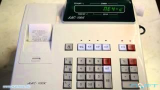 Как снять Z-отчет (закрыть смену) на кассе АМС 100К