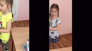 Английский язык в детском саду. Тема: игрушки