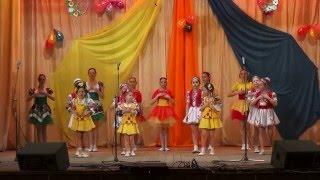 Танцювальний колектив Самоцвіти - Чарівні україночки Будинок творчості mp3