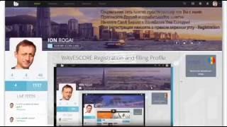 WaveScore социальная сеть 2016 пассивный доход заработок в интернете Вывод денег финансовая свобода